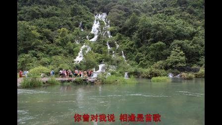 2018.6.贵州旅游电子相册