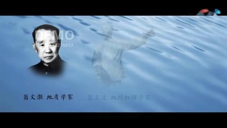 【浙江省旅游】(19)宁波(大型私人藏书博物馆)天一阁