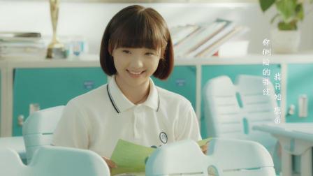吕小雨、孙泽源 - 时光与你都很甜(《时光与你都很甜》同名主题曲)