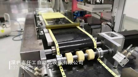pet线路 pet导电膜 pet柔性线路 贴合机 贴膜机