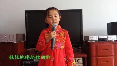 许颂(贝贝)演唱的《让世界充满爱》