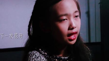 《画》-天籁童声 夏侯钰涵 翻唱 GEM邓紫棋 我把你画成花 未开的一朵花