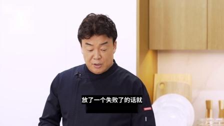 炸物界的新发现——酥酥脆脆的炸饺子皮,深夜煲剧的好伴侣~| 神迹字幕组