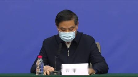 湖北省新型冠状病毒肺炎疫情防控工作新闻发布会  02-16 16:00