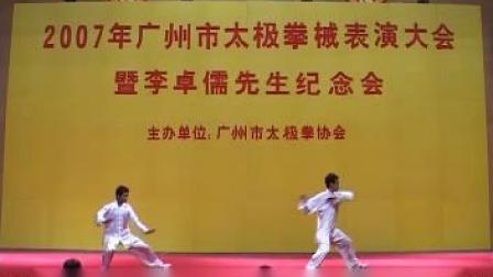 苏华祥和苏健明老师在名盛广场的陈式太极拳表演