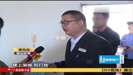 《DV现场》 广州·医院网上系统出故障 市民无法办理业务
