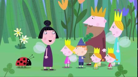 班班和莉莉的小王国第一季 第1集 皇室仙女野餐
