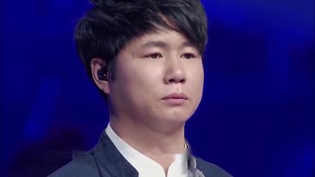 红白喜事歌手上台,一首悲剧情歌唱得评委雷佳落泪,耳畔中国