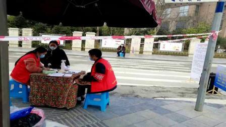 重庆市黔江区城西街道迎宾社区-抗疫情、保家乡