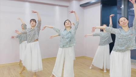 古典舞《夏季茉的花》 青岛Lady.S舞蹈