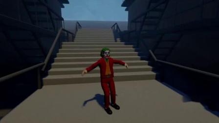 【游民星空】《Dreams》还原《小丑》跳舞场景