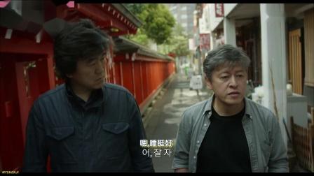韩影福冈预告中字 张导将三位韩国演员带到了福冈找回自己的语言[神迹字幕]