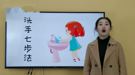 诺米艺术中心口才线上培训课——正确的七步洗手法