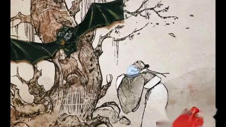 绘本故事《了不起的东郭先生》