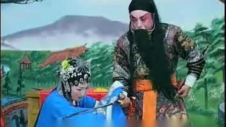 04泗州戏:《吴汉杀妻》第四集 主演:荆献刚.mp4_标清