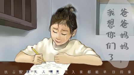 Wuhan (1)