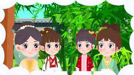 第10节 红楼春趣 - 小学五年级语文下册