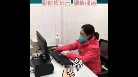 """江苏省人民医院援湖北医疗队队长""""硬核""""训话!这个时候""""打是亲,骂是爱"""""""