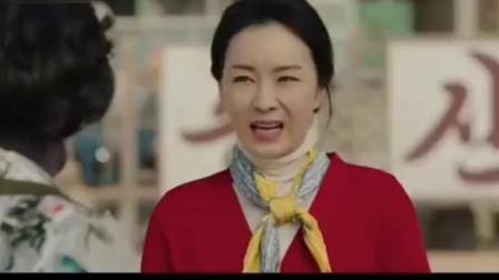 韩剧:《爱的迫降》大结局爆哭,世莉的选择限量版是挂念的姐姐们