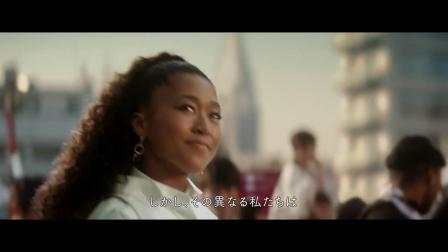 2020年东京奥运会及残奥会主题口号宣传片