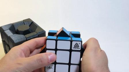 Tesseract Mixup Custom 3D Printed Puzzle