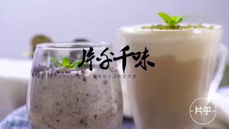 自制焦糖奶茶三款简单又有情调的下午茶