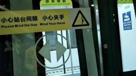 深圳地铁9号线往海上世界方向出红树湾南站
