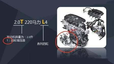 汽车发动机构造与维修_发动机参数