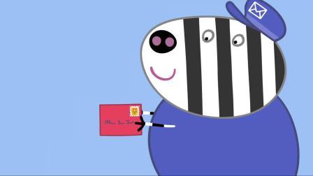 小猪佩奇今天的信太多了,佩奇竟协助邮递员,亲自去送自己的信