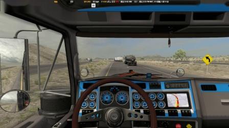 美国卡车模拟-肯沃斯W900运输硝化棉