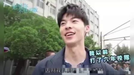 《想见你》大结局,男女主角都曾参演周杰伦MV
