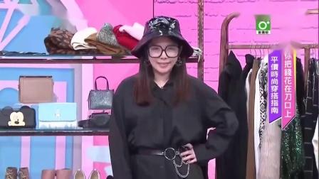 女人我最大2020217 小屿老师示范Mei×新潮显瘦