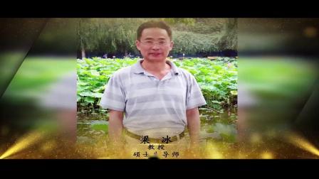 眉山药科职业学院学校宣传片