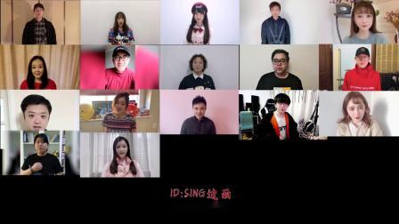 """国漫群英 - 平凡英雄(腾讯视频动漫""""战疫""""公益歌曲MV)"""