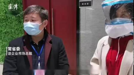 """【:】为解决佩戴护目镜、口罩时的起雾和脸上留勒痕等问题,河南长垣一企业通过半个月反复实验,研制出3款新型""""隔离帽"""",口罩和护目镜为一体设计,"""
