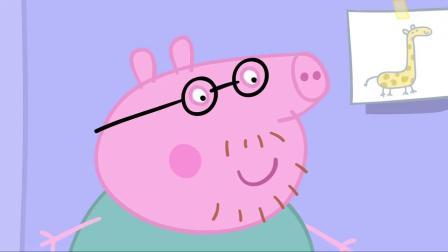 小猪佩奇佩奇姐弟去野餐,突然一阵雷声,佩奇吓得赶紧跑回家