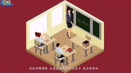 英语培训,在家学,在线英语培训哪家机构好?