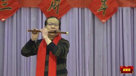 《扬鞭催马运粮忙》何家骅演奏-西安华乐男声合唱团迎新春联欢会