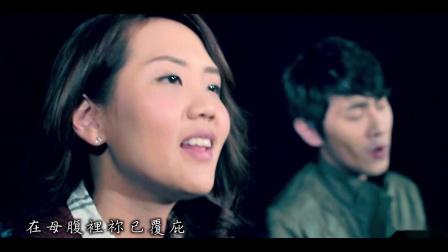 等待者的赞美-官方MV-1080p