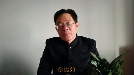 吴涛 道德经的智慧