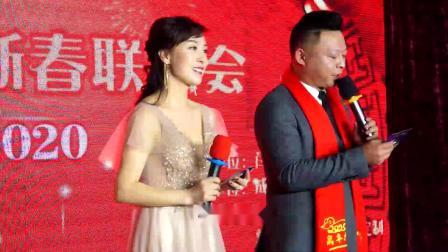 闫楼村2020年春节联谊会(上)