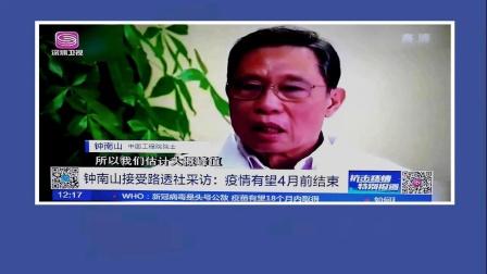 万众一心战疫情作词,郭国林杨静 演唱-杨春霞