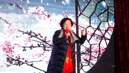 闫楼村2020年春节联谊会(下)