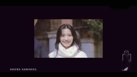 小情书 2018 07 普通话