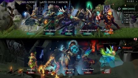 SLi Minor中国区预选赛 Avengerls vs KG BO3 第三场2.18