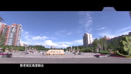 中国海林市