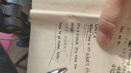 人教版四年级下册英语第二单元句子
