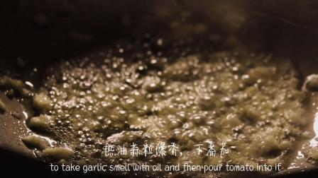 海鲜菇番茄炒蛋,一道没有肉和面食的美味,制作分享