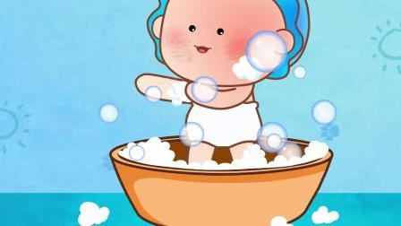 可可小爱宝宝们要注意卫生,身上脏了要洗澡,不然都不喜欢你