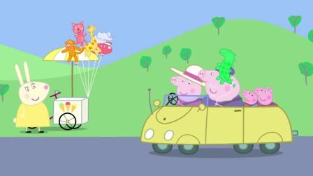 小猪佩奇无知的乔治,又一次把气球放飞了,看你今天玩什么
